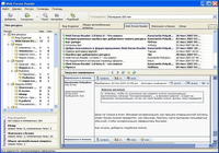 Web Forum Reader