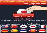 Instantanée en japonais