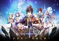 Aura Kingdom 2 Android