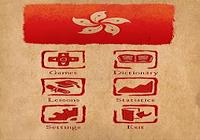 Cantonais Académie