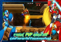 Megaman X DiVE iOS
