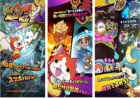 Yo-Kai Watch Medal Wars IOS