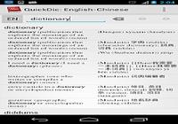 Dictionnaire Hors ligne