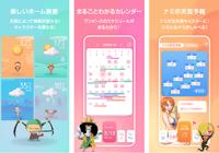 One Piece Everyday iOS