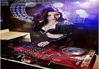 Nonstop DJ Remix Music Online