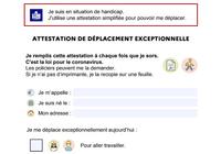 Attestation de déplacement (simplifiée)