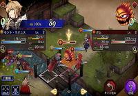 Final Fantasy Brave Exvius : War of the visions iOS