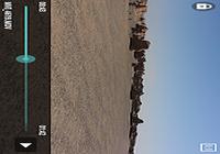 Lecteur vidéo pour Android
