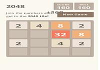 2048 Fusionner Nombre