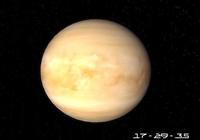 Planet Venus 3D Screensaver