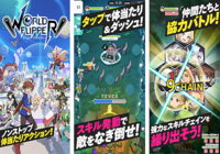 World Flipper Android