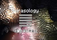 Terasology