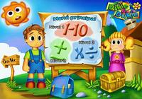 Apprendre mathématiques, Libre