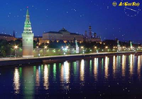 Amazing Moscow Screensaver