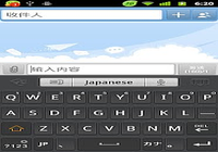 Japanese for GO Keyboard-Emoji