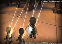 Attack on Titan Brave Order