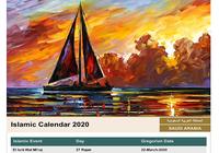 Calendrier fêtes musulmanes 2019 (PDF)