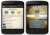 UnlockYourBrain Android