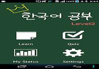 Apprendre les mots coréens