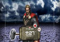 Thor Le Monde des Ténèbres LWP