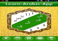 Apprendre l'arabe parlant
