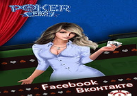 Poker Pro.