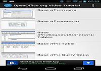 OpenOffice.org Tutorial