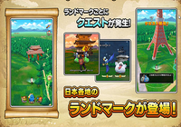 Dragon Quest Walk Android