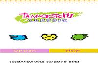 Tamagotchi Classic - Gen1