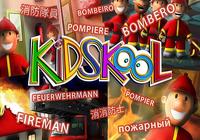 KidSkool: Le Pompier