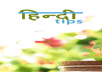 Hindi Tips