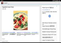 Cook Book Recipes 3000