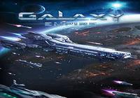 Galaxy Empire: Novelle ère