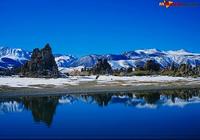 Alpine Fresh Screensaver