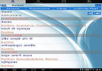 Hindi Dictionary