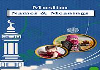 Noms de bébé islamiques