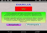 Apprendre le marocain (daRija)