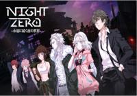 Night Zero Android