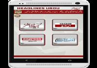 Manchettes Urdu