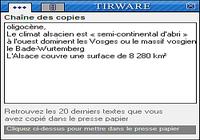 Tirware