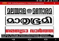All Malayalam News Paper