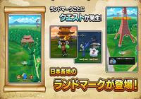Dragon Quest Walk IOS
