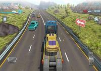 Turbo Course 3D