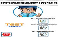 QCMGendarme Adjoint Volontaire