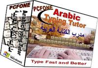 Arabic Keyboard Typing Tutor