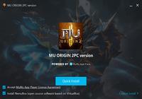 M.U Origin 2 PC client