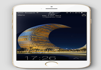 Athan Pro pour Muslim iOS