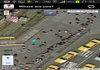 Cartes GPS - Fonction complet