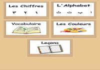 Apprendre L'arabe Android