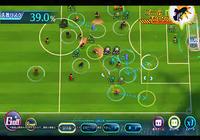 Calcio Fantasista pour Android